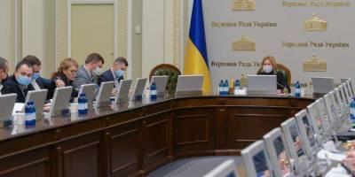Верховная Рада получила закон Кабмина против «двойников» на выборах