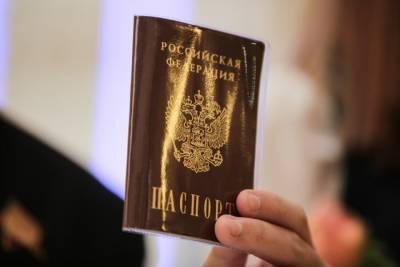 Американка решила стать россиянкой после нескольких месяцев бродяжничества в Москве