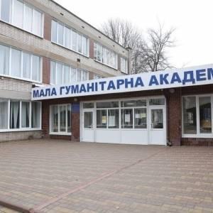 В Хортицком районе Запорожья продолжается реконструкция Малой гуманитарной академии