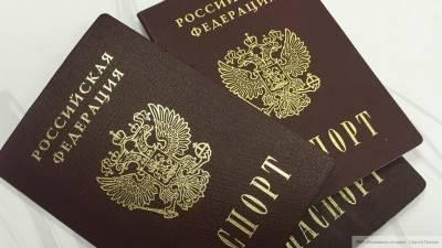 Американка захотела сменить гражданство на российское и пряталась от консула на вокзале