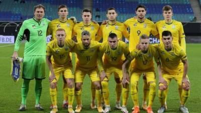 Украина удержалась в топ-25 рейтинга ФИФА по итогам 2020 года