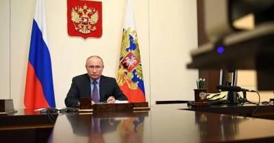 Путин призвал заняться вопросами защиты персональных данных россиян