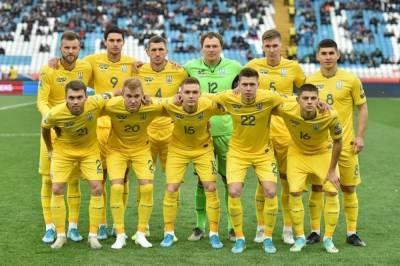 Рейтинг ФИФА: сборная Украины в топ-25 сильнейших по итогам 2020 года