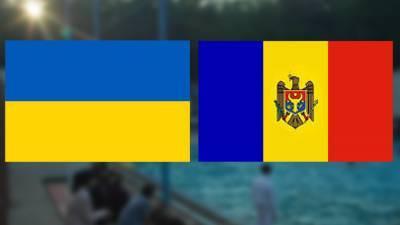 Украина ждёт от Молдавии дружескую помощь в вопросе Крыма