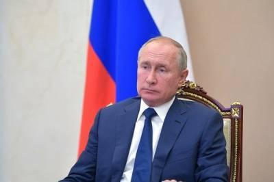 Путин поручил проработать вопросы защиты персональных данных