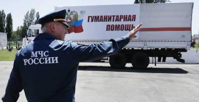 МЧС России направит гуманитарную помощь в Нагорный Карабах