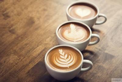 Американка вычислила парня-изменщика по стаканчику кофе из популярной сети