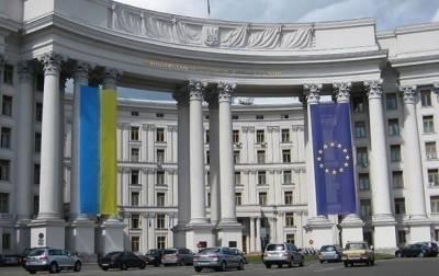 Украина и Финляндия очертили сферы сотрудничества в 2021 году