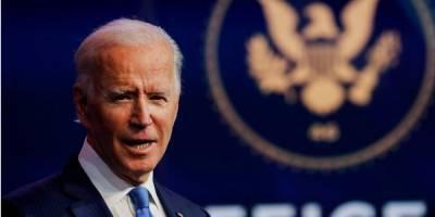 Коллегия выборщиков подтвердила победу Байдена на выборах президента США