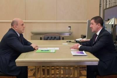 Мишустин заявил о важности защиты персональных данных россиян