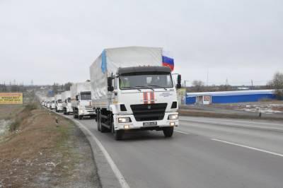 МЧС России доставило в Нагорный Карабах новую партию гуманитарной помощи