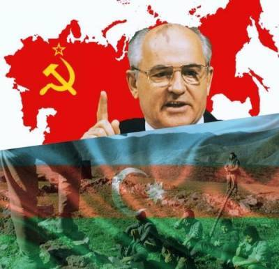 Нагорный Карабах: как разгорался конфликт во времена позднего СССР при Горбачёве
