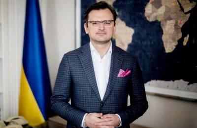 Посла Венгрии вызвали в МИД Украины из-за видео с украинскими депутатами, которые пели венгерский гимн
