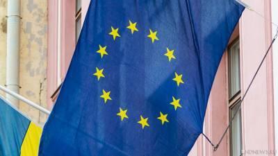 Украина в очередной раз пытается добраться до Крыма руками ЕС