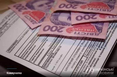 Платежки за квартиру вырастут еще на 100 гривен: вводится абонплата