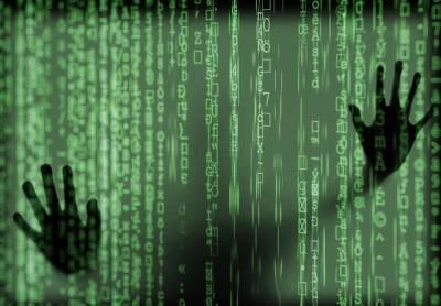 В Бразилии допустили утечку личных данных миллионов пользователей - Cursorinfo: главные новости Израиля