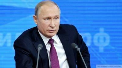 Путин: любые риски утечки персональных данных россиян нужно исключить