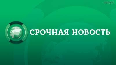 Владимир Путин призвал защитить персональные данные россиян