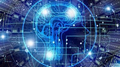 Путин отметил важность искусственного интеллекта для развития человечества