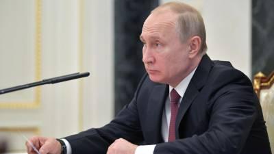 Путин призвал исключить любые риски утечки персональных данных россиян