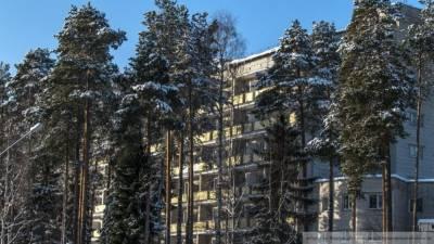 Голосование в Архангельской области определит дату выходного в конце года