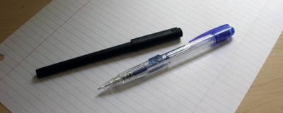 Школьник в Туве ударил одноклассника ножом за отказ вернуть ручку