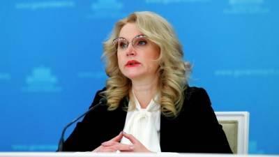 Голикова заявила о росте заболеваемости COVID-19 в Карелии и Петербурге