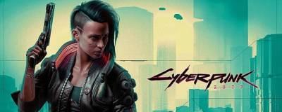 CD Projekt RED озвучила точную дату выхода игры Cyberpunk 2077