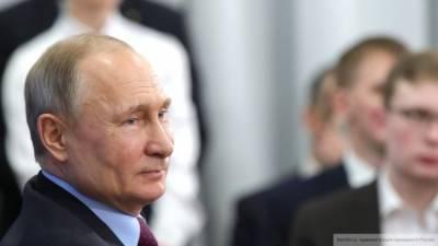 Путин вошел в топ главных людей года по версии Bloomberg