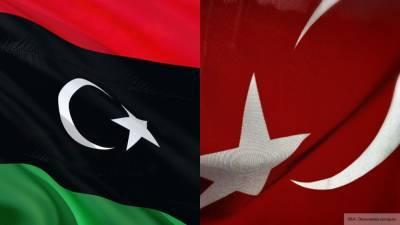 Турция создает преграды на пути Ливии к национальному примирению