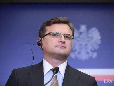 Кулеба: Байден будет первым в истории президентом США, которому не нужно в первый год объяснять, что такое Украина