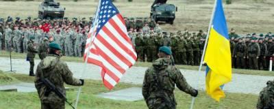 Киев рассчитывает, что США при Байдене продолжат поставку оружия на Украину