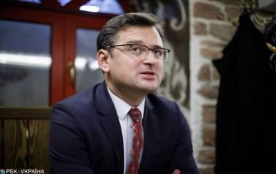 Кулеба посетит с визитом Молдову: на повестке дня - безопасность Украины