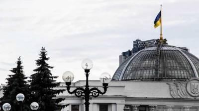 Украина передумала вводить санкции против Белоруссии