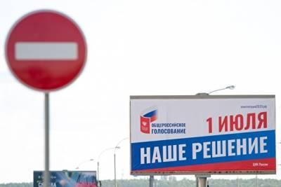 Петербургских бюджетников подключили к обзвону пенсионеров, чтобы звать их на голосование