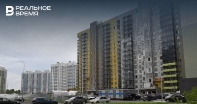 В Татарстане семье требуется более 8 лет чтобы накопить на квартиру