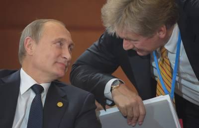 """В Кремле рассказали о новой встрече с Зеленским: """"сегодня для проведения..."""""""