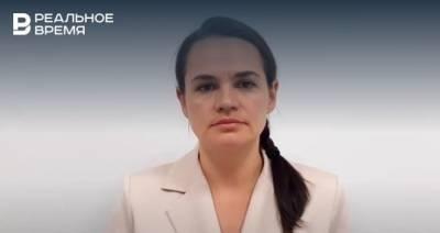 Тихановская готова рассмотреть Россию как посредника в преодолении кризиса в Белоруссии
