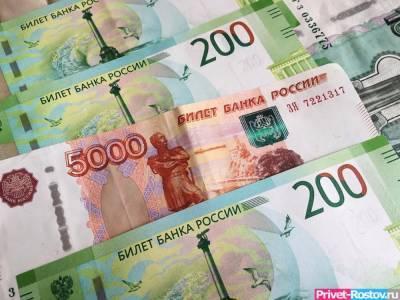 150 тысяч рублей заплатит донская больница за пациента, скончавшегося от COVID-19