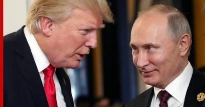 Минюст тайно свернул расследование связей Трампа с Россией