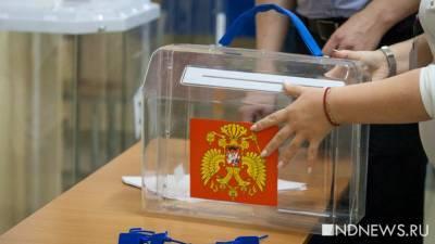 Голосуют активнее, чем за Конституцию: в Общественной палате оценили первые итоги региональных выборов