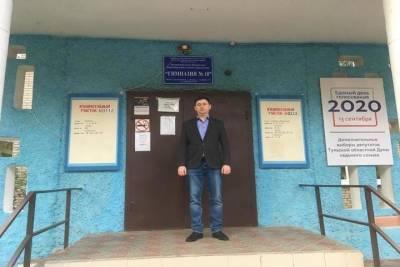 Член Общественной палаты Тульской области оценил ход выборов