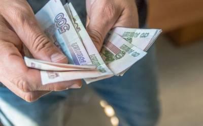 Правительство выделило на пособия по безработице дополнительно 35,3 млрд