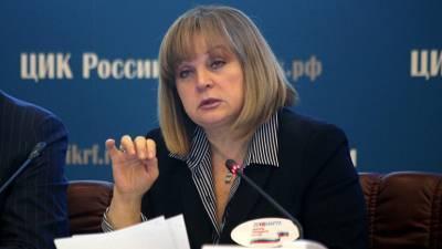 Памфилова назвала число наблюдателей на выборах в России