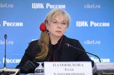 Памфилова рассказала о количестве наблюдателей на выборах всех уровней