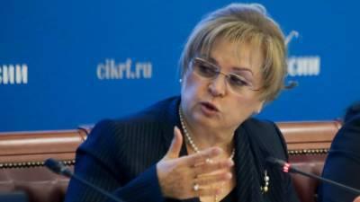 Памфилова назвала число наблюдателей на выборах в Единый день голосования