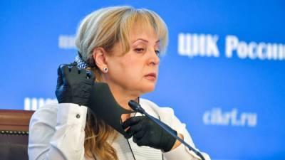 Памфилова заявила, что СМИ должны отвечать за провокации на выборах
