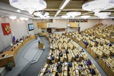 Многодетным семьям в РФ выделили деньги на выплату пособий