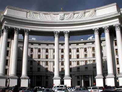 """МИД Украины призывает международное сообщество осудить российские """"выборы"""" в Крыму"""