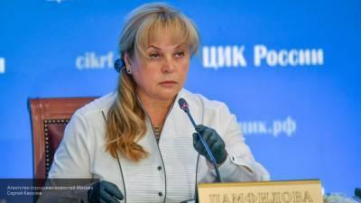 Памфилова заявила, что партии-спойлеры дискредитируют выборы